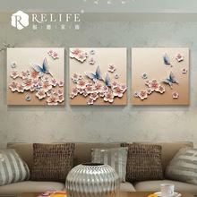 modern pop wall art decor painting