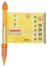 Promotional advertising PLASTIC banner pen
