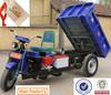 91 2014 diesel engine three wheel dumper 008613608435503
