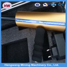 Profondo terra metal detector/sotterraneo metal rivelatore di diamante/tesoro sotterraneo metal detector