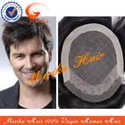 High quality soft Swiss lace men's toupee, 100% virgin brazilian natural hair wig for men