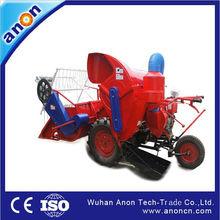 ANON Brand new machine rice and wheat combine harvester 8070