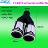 auto part universal exhaust silencer carbon fiber muffler tail