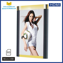 video card player digital photo frame, wall hanging lcd advertising player
