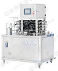 uht sterilizer /milk production plant