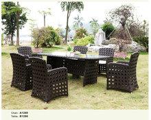 Patio Wicker Dining Set A1286