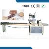 320 model automatic good price heat sealer packing machine