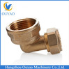 Made in China plumbing fittings. S1216*1/2 female 90 degree elbow for multilay pipe brass ferrule