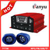 anti-cutting alarm system motorcycle fully enclosed waterproof host