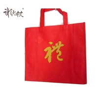 2014 Fashion European standard eco friendly reusable birthday present bag production from pp non woven