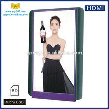 Advertising USB/SD media player, HD player