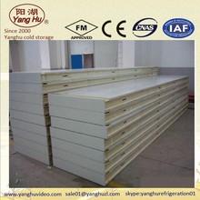 30-40kg/m3 polyurethane foam density