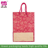 hottest product 80 gram kraft paper bag india