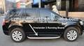 mj42 freelander 2 lado etapa de execução placa anti skid acessórios do carro