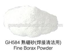 High Quality Fine Borax Powder