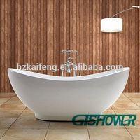popular new design bathtub shape container
