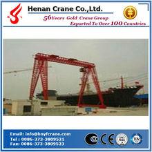 Shipbuilding goliath crane for sale