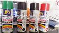 peinture en aérosol graffiti