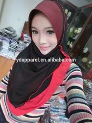 Ladies Girls Women Islamic Head Covering Scarf One Piece Plain Hijab