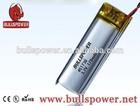 Long life 3.7v 170mah lipo battery