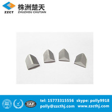 road drilling tungsten carbide shield cutter