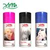 150ml festival kiss hair color spray