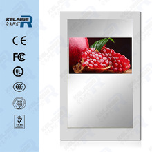 18.5 inch wall mount 1080P bathroom tv mirror