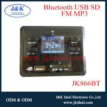 JK866BT bluetooth usb sd card fm mp3 box panel