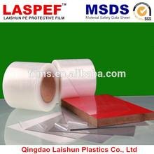 Good Quality Clear Self Adhesive - Sticky Polythene Film