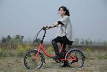 China manufacture CE good quality mini cheap ebike,italian electric bike