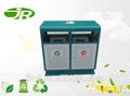 fotos al aire libre de la papelera de reciclaje