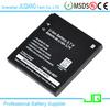 LGIP-590F gb t18287-2000 standard cell phone battery for LG E900 Optimus 7