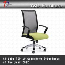 chair mechanisms locking tilt soft chair