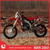 250cc street motorbike