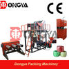 2014 Newest/Cheapest Agricultural Net PP Rope Making Machine/Plastic Rope Making Machine