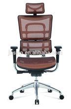 Foshan JNS comfortable ergonomic floor chair JNS-802