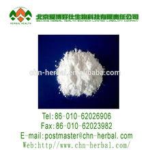 edible powder gelatin powder China supplier