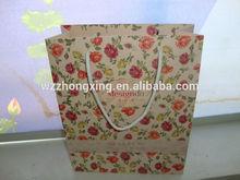 Flower gift bag& Packing paper bag