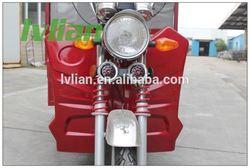 New H-power solar electric tricycle three wheeler cng auto rickshaw