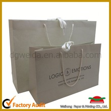 luxury customized small net gift bags