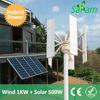 1.5KW Solar Wind Power System Home Design