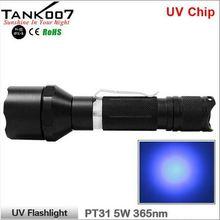 Blacklight UV rechargeable 15 watt cree led flashlight