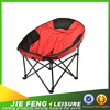Factory Price Adult Folding Moon Chair