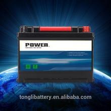 performance high starting battery DIN75MF-57540MF batterie auto