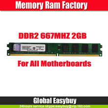 Factory supply and promoted pc ddr2 667mhz 2gb ram memory