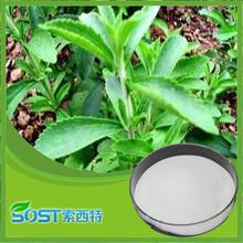 Stevioside 57817-89-7 pure stevia