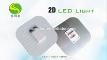 drill machine 2d led lamp highway lights post sealant