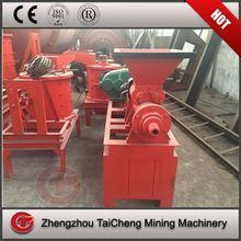 mineral/metal powder briquette press machine price with discount