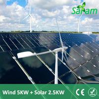 Wind 5KW+Solar 2.5W Dual Power Solar Windmill Model
