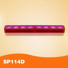 Full Spectrum Indoor Plants Lamp 280W SP114D Advanced Low Heat Grow Light
